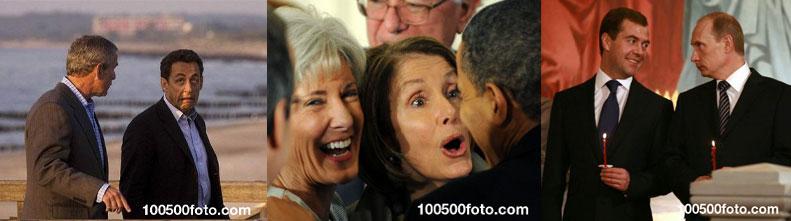 Самые смешные фотографии политических деятелей