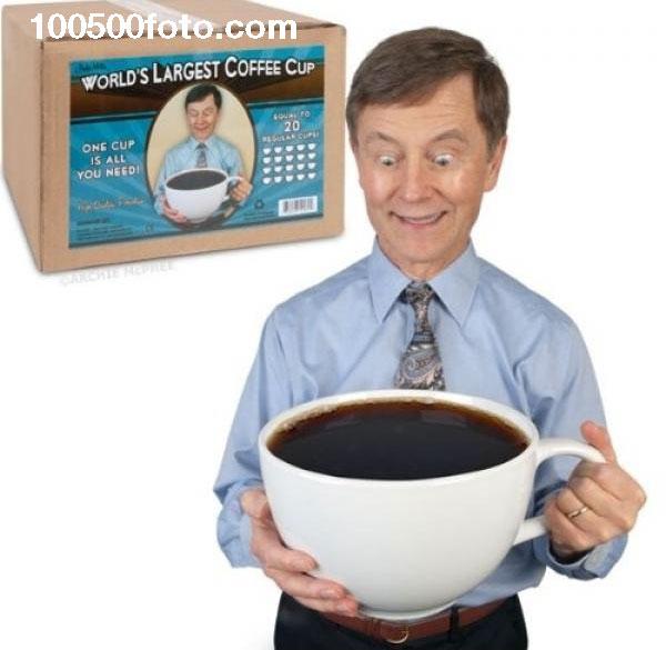 Самая большая в мире кофейная чашка