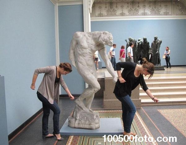 Странный танец