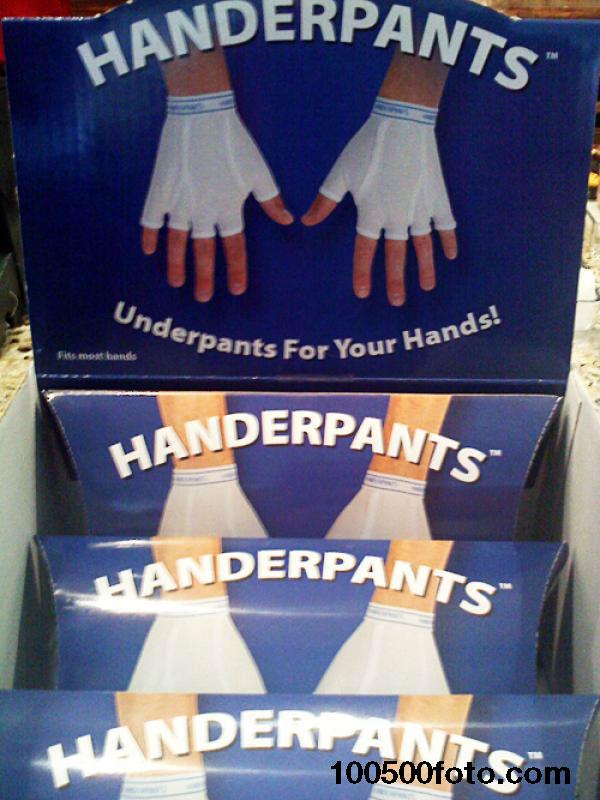 Перчатки для рук «Handerpants» (означает «ручные штаны»)