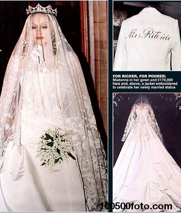 Свадебное платье Мадонны (цена – $80 000)