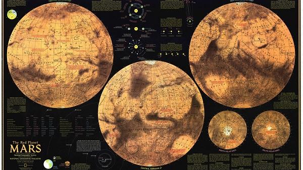 Карта Марса: фото