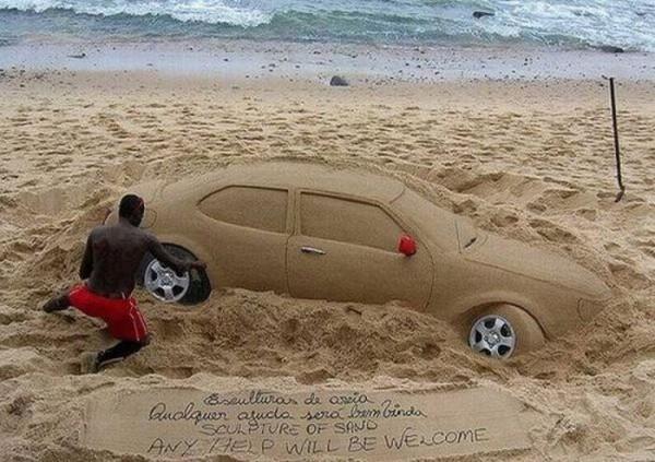 Не стоило ехать на пляж