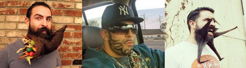 Фотографии самых смешных бород
