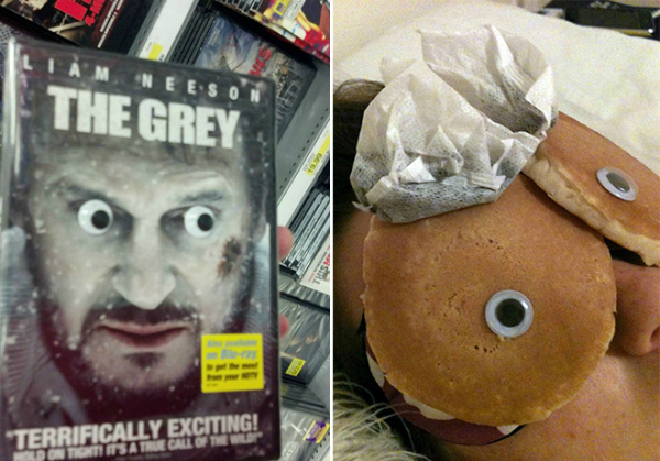 Глазастый бутерброд