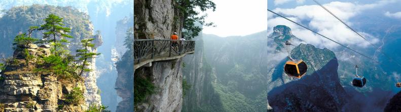 Фотографии провинции Хунань, горы Аватара