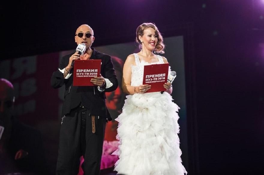 Дмитрий Нагиев и Ксения Собчак вели программу вечера