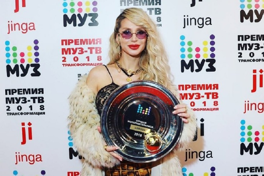 Светлана Лобода названа лучшей исполнительницей