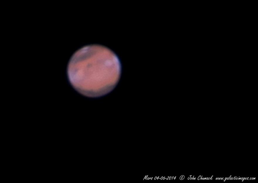 Марс: фото