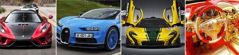 Самые дорогие скоростные автомобили 2018 года